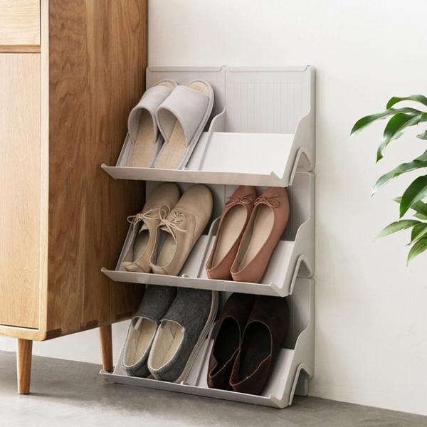 可疊加鞋架簡易鞋托家用經濟型塑膠鞋子收納架2只裝65446