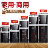 消毒櫃家用高溫雙門立式商用大容量不銹鋼迷你消毒碗櫃小型櫃式IGO