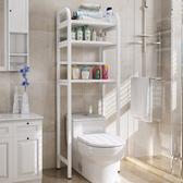 衛生間馬桶架置物架浴室壁掛廁所洗手間收納用品用具落地收納架子 快速出貨