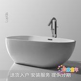 壓克力浴缸 小戶型家用獨立浴缸壓克力普通成人網紅浴T 1色