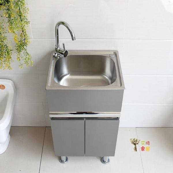 落地水槽 廚房304不銹鋼水槽洗菜盆洗碗池陽台洗衣台盆落地式一體組合櫃T