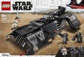 【LEGO樂高】 STAR WARS 星際大戰 忍武士走獸運輸艦#75284