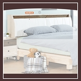 【多瓦娜】柏尼5尺床頭箱 21152-325001