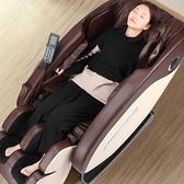 按摩椅 電動按摩椅家用全自動全身揉捏推拿多功能太空豪華艙老年人-享家