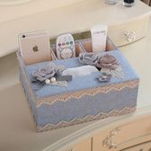 客廳家用紙巾盒 抽紙盒多功能遙控器收納盒創意可愛紙抽桌面 DN16676【極致男人】