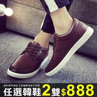 任選2雙888ManStyle潮流嚴選韓版簡約素色繫帶後跟拼接低筒休閒透氣皮鞋【09S0771】
