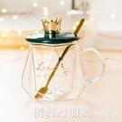 馬克杯 杯子耐熱玻璃杯帶蓋可愛水杯辦公室茶杯馬克杯禮物 開春特惠