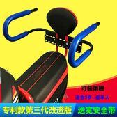 新款改進版電動車兒童后座椅電瓶自行車寶寶坐椅安全后置圍欄護欄igo『韓女王』