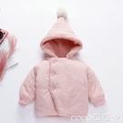 熱賣嬰兒棉衣外套 韓國嬰童裝連帽加絨厚棉服秋冬新款男女嬰兒棉襖小寶寶棉衣外套潮 coco