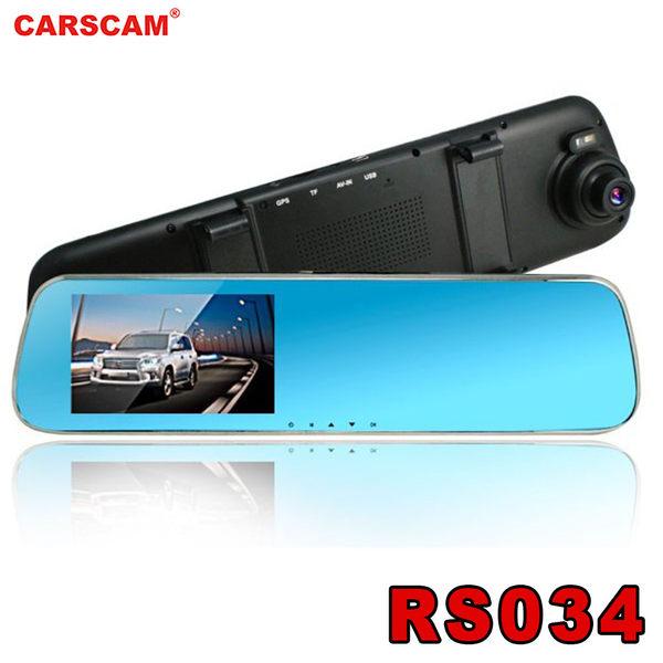 【CARSCAM】行車王 RS034 WDR後視鏡行車紀錄器 送16G記憶卡