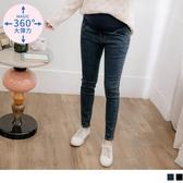 《MA0277-》高彈性簡約水洗棉感壓線孕婦牛仔褲 OB嚴選