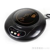 GW-80T15迷你電磁爐家用小型火鍋煮茶泡茶爐學生宿舍 220vNMS漾美眉韓衣