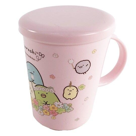 小禮堂 角落生物 日製 單耳塑膠杯 附蓋 兒童水杯 漱口杯 小水杯 260ml (粉 花圈) 4973307-52349