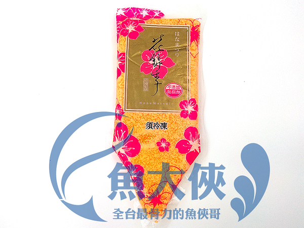 1F4A【魚大俠】FF119蘭陽花錦季魚卵沙拉(500g/包)