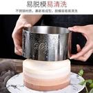 加厚不銹鋼慕斯圈4寸6寸8件三件套提拉米蘇蛋糕慕斯烘焙工具模具