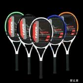 單人時尚運動帶線回彈大學生休閒網球拍初學者訓練器碳素訓練全 qz4399【野之旅】