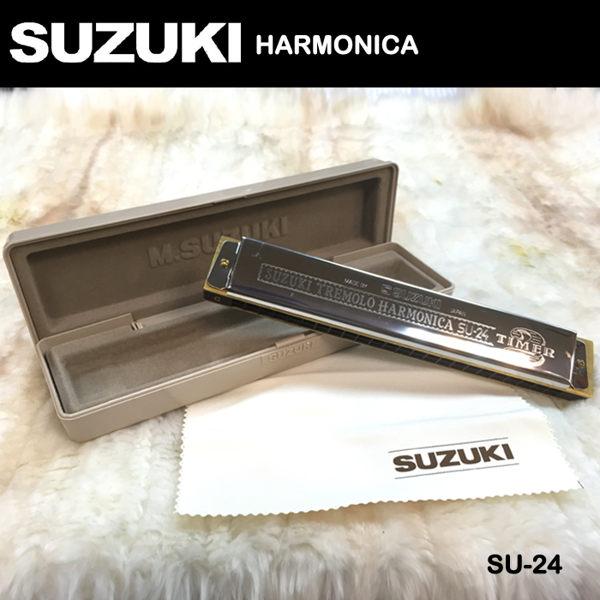 【非凡樂器】SUZUKI鈴木 SU-24 24孔膠格複音口琴