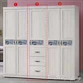 【水晶晶家具/傢俱首選】CX1226-2 密卡登1.5*6.5呎白橡色三抽衣櫃《No.2‧單只》
