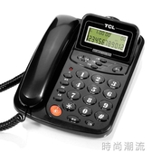 老人經典紅色免電池大鍵電話機 掛墻座機 辦公家用有繩固話17b 時尚潮流