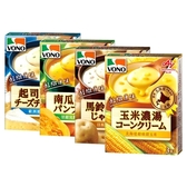 VONO 醇緻原味濃湯(3袋入) 多款可選【小三美日】