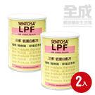三多 低蛋白(LPF)奶粉-800g(兩...