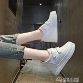 魔術貼鬆糕厚底小白鞋女秋季新款百搭韓版基礎街拍內增高女鞋  夢想生活家
