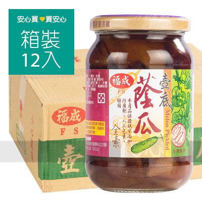 【福成】壺底蔭瓜380g玻璃瓶,12罐/箱,全素,不添加防腐劑,平均單價46.58元