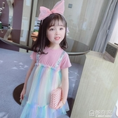 女童網紗洋裝夏裝韓版兒童公主裙子時尚寶寶假兩件背心裙