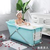 浴缸可折疊 大人家用洗澡桶 加厚成人塑料便攜式浴盆全身洗泡澡桶 LJ7367【極致男人】