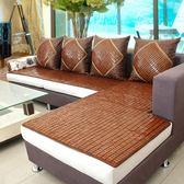 麻將涼席沙發墊客廳夏季坐墊夏天涼墊防滑實木竹墊席歐式布藝窄邊  星空小鋪