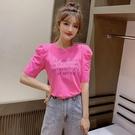 泡泡袖短袖t恤女2020年夏季新款短款小個子寬鬆褶皺上衣半袖ins潮 交換禮物