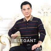 秋季T恤中年男士長袖針織衫薄款翻領中老年爸爸裝大碼打底衫 完美情人精品館