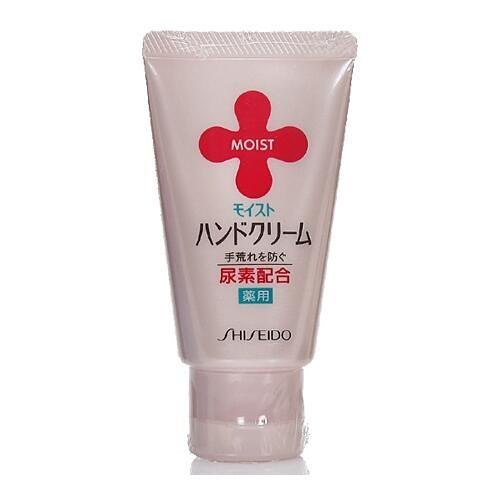 資生堂 moist尿素加強保濕護手霜43g『Marc Jacobs旗艦店』D387410