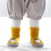 嬰兒寶寶學步襪地板襪防滑底室內冬加厚保暖幼兒嬰兒襪子連襪鞋 交換禮物