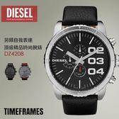 【人文行旅】DIESEL | DZ4208 頂級精品時尚男女腕錶 TimeFRAMEs 另類作風 52mm 設計師款