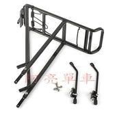 *阿亮單車*高級鋁合金後貨架(可調整適應各種單車),延伸桿長:18cm《A98-017》