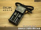 奈特科爾Nitecore i2 雙槽 鋰電池智能充電器 兼容大多數充電電池