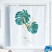訂製飄窗簡易伸縮桿免打孔安裝窗簾成品簡約現代出租屋臥室遮光布igo  潮流前線