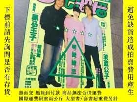 二手書博民逛書店當代歌壇2003.14罕見周渝民 徐若瑄 朱孝天 趙薇Y403679