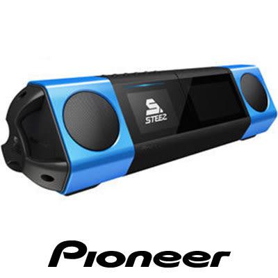 先鋒 Pioneer STZ-D10S-L ipod/iphone 對應便攜式手提音響 跳舞機 藍色 公貨