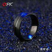 戒指 簡約時尚款紳士黑男士戒指潮流氣質感指環配飾品 AW11268【旅行者】