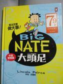 【書寶二手書T8/語言學習_IFU】大頭尼-我注定要做大事!(中英對照)_林肯皮爾斯