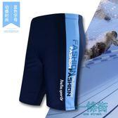 平角泳褲男士時尚運動長泳褲五分及膝低腰游泳褲大碼男款泳衣【一條街】