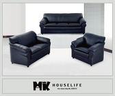 【MK億騰傢俱】AS022-05派得黑色沙發組