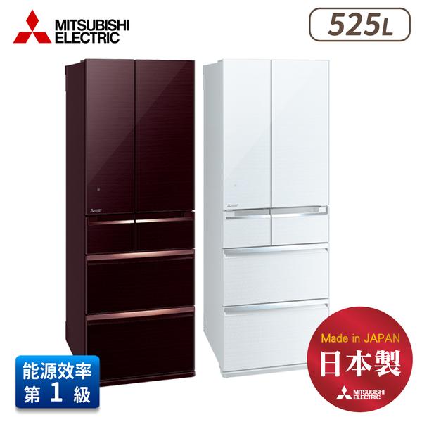 MITSUBISHI三菱 525L 1級變頻6門電冰箱 MR-WX53C