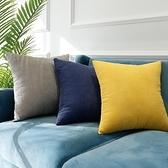 北歐簡約辦公室抱枕正方形絨抱枕套不含芯腰枕客廳靠墊【倪醬小鋪】