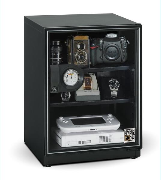 收藏家 AD-66P暢銷經典防潮箱 (65公升)