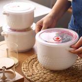 大容量陶瓷保鮮碗 微波爐碗 儲物罐密封水果大號便當盒 【格林世家】