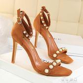 韓版時尚優雅絨面方頭高跟鞋細跟高跟金屬珍珠一字帶夏季女鞋涼鞋 可可鞋櫃