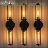 美式復古工業風長鐵架雙頭壁燈 MY~燈飾504